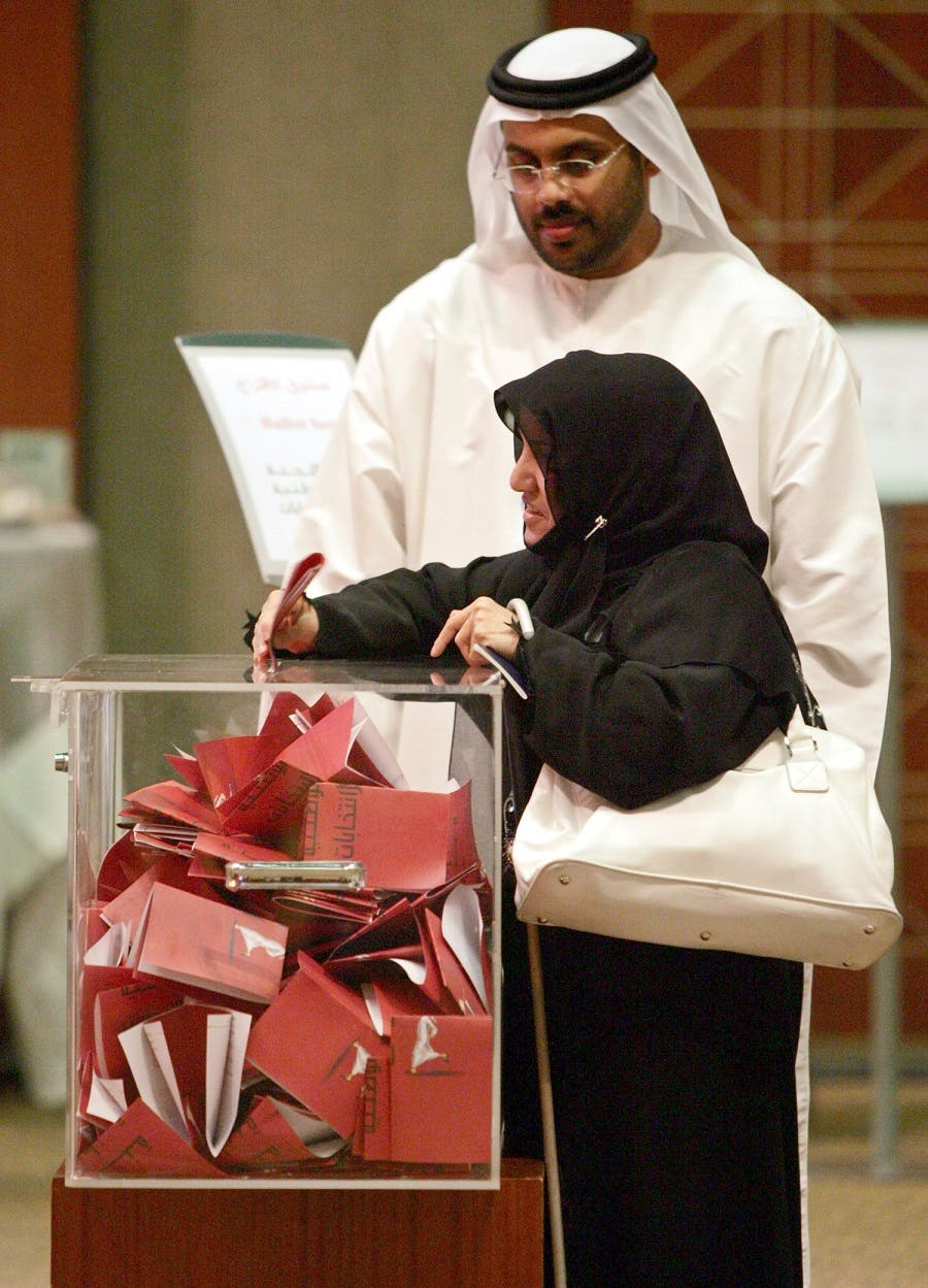 For the UAE, the upcoming vote will mark only the third time its citizens head to the polls. In 2006 only 6,600 people did so, while in 2011 the turnout stood at 28 percent. (AP)