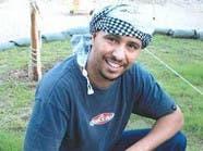سجين موريتاني بغوانتانامو ينافس على جائزة أدبية عالمية