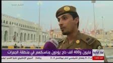 Pilgrims farewell to Makkah
