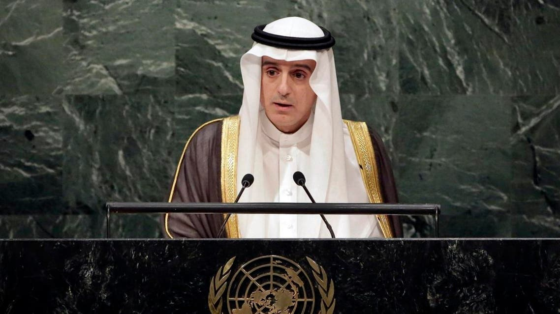 Saudi Foreign Minister Adel al-Jubeir addresses the 2015 Sustainable Development Summit. (AP)