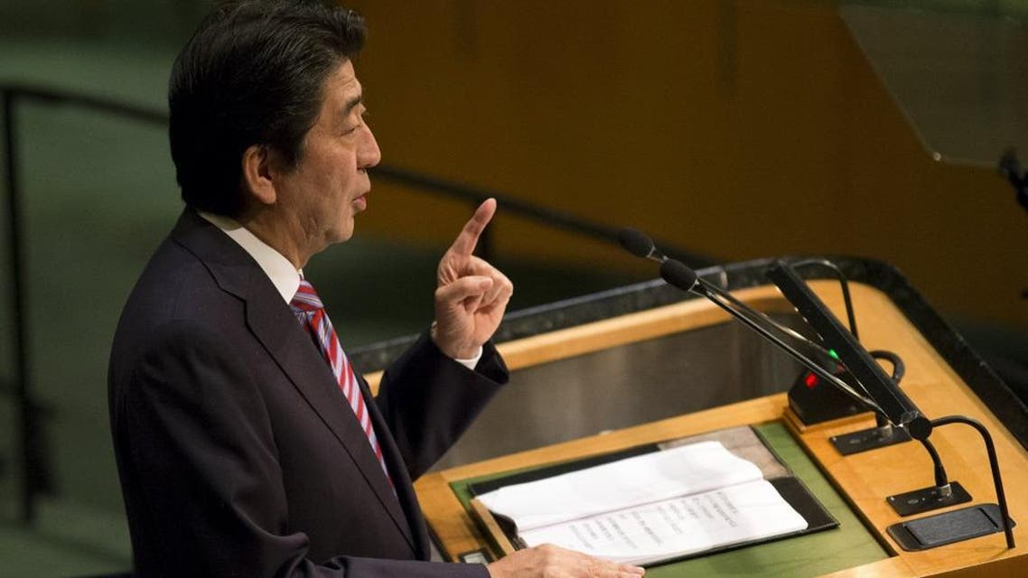 apan's Prime Minister Shinzo Abe addresses attendees during the 70th session of United Nations General Assembly at the United Nations in Manhattan, New York. (Reuters)