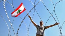 Lebanon activists block ministry in electricity protest