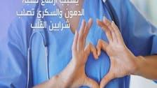 أمراض القلب تسبب 27 مليون حالة وفاة سنويا