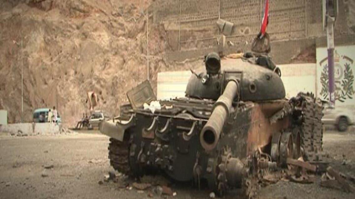 THUMBNAIL_ جولة للعربية في قلب عدن اليمنية