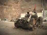 العثور على 17 برميلا متفجرا في معسكر بدر وسط عدن