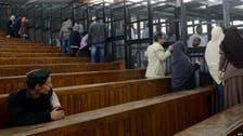 محكمة الجنح تقضي ببراءة 52 متهماً بمظاهرات 25 أبريل