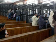 مصر: أحكام بالسجن بحق أكثر من 70 شخصا بتهم  إرهاب