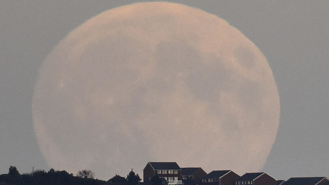 Rare 'supermoon' eclipse