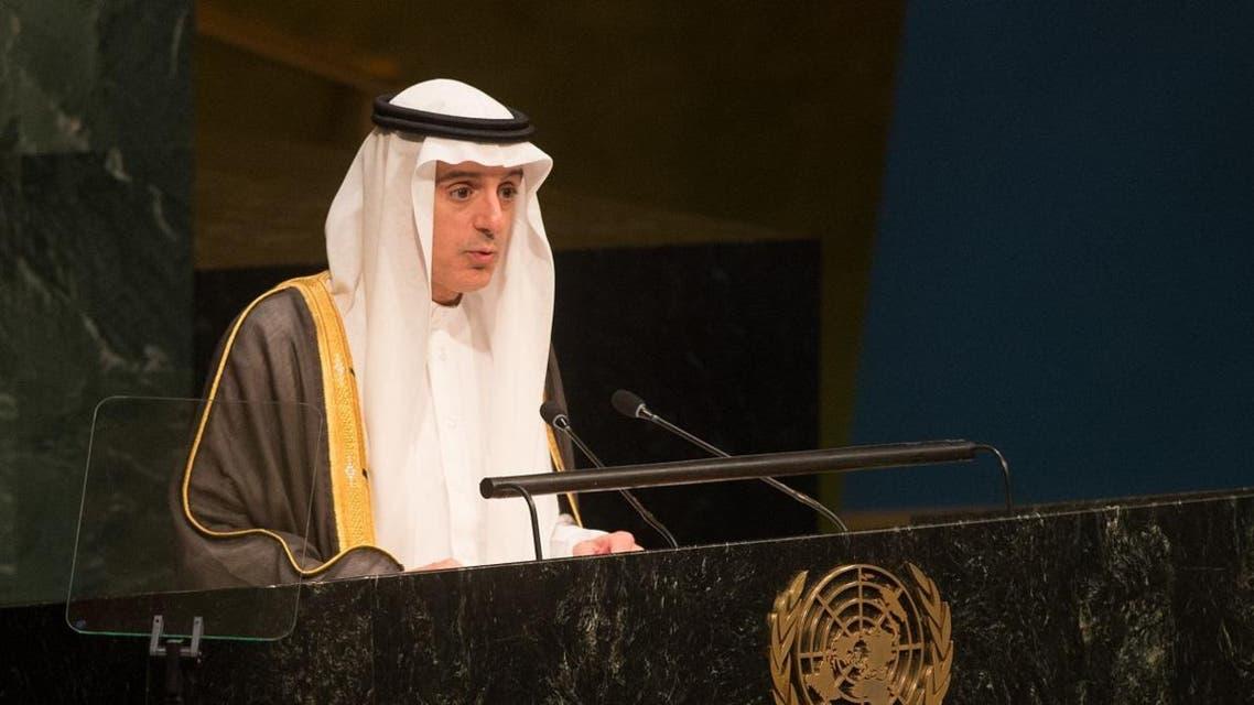 Foreign Minister Adel Ahmed Al-Jubeir, of Saudi Arabia, addresses the 2015 Sustainable Development Summit