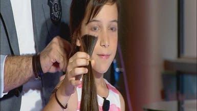 طفلة تقص شعرها على الهواء لأجل مرضى السرطان