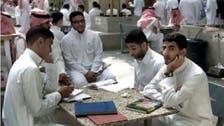 Three Saudi universities on global ranking list