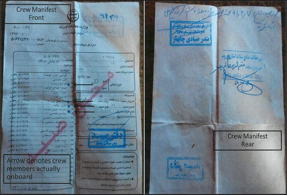 Documents found on board showed the ship was registered under an Iranian citizen's name. (Al Arabiya)
