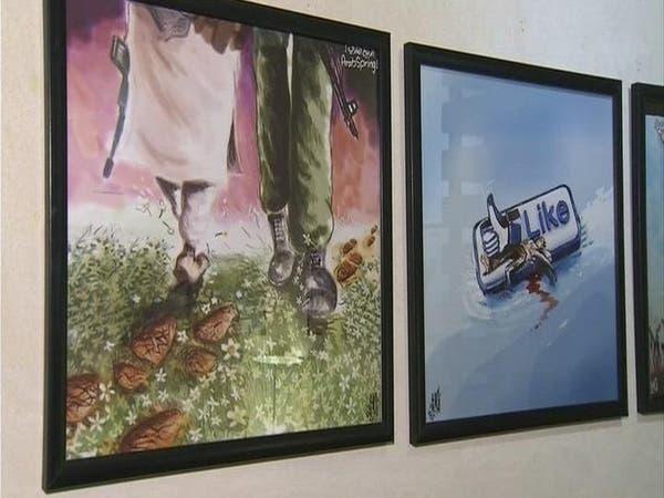 معرض فني يعكس الأزمة الإنسانية السورية في الأردن