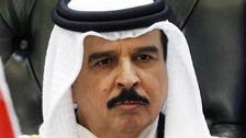بحرین کا مراکش کے شہر العیون میں قونصل خانہ کھولنے کا فیصلہ