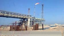 """""""DEA"""" للطاقة تخطط لاستثمار 500 مليون دولار في مصر"""
