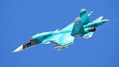 """روسيا تطلب سحب طائرات أميركا """"فوراً"""" من أجواء سوريا"""