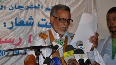 اتفاق ينهي الصراع في اتحاد أدباء موريتانيا
