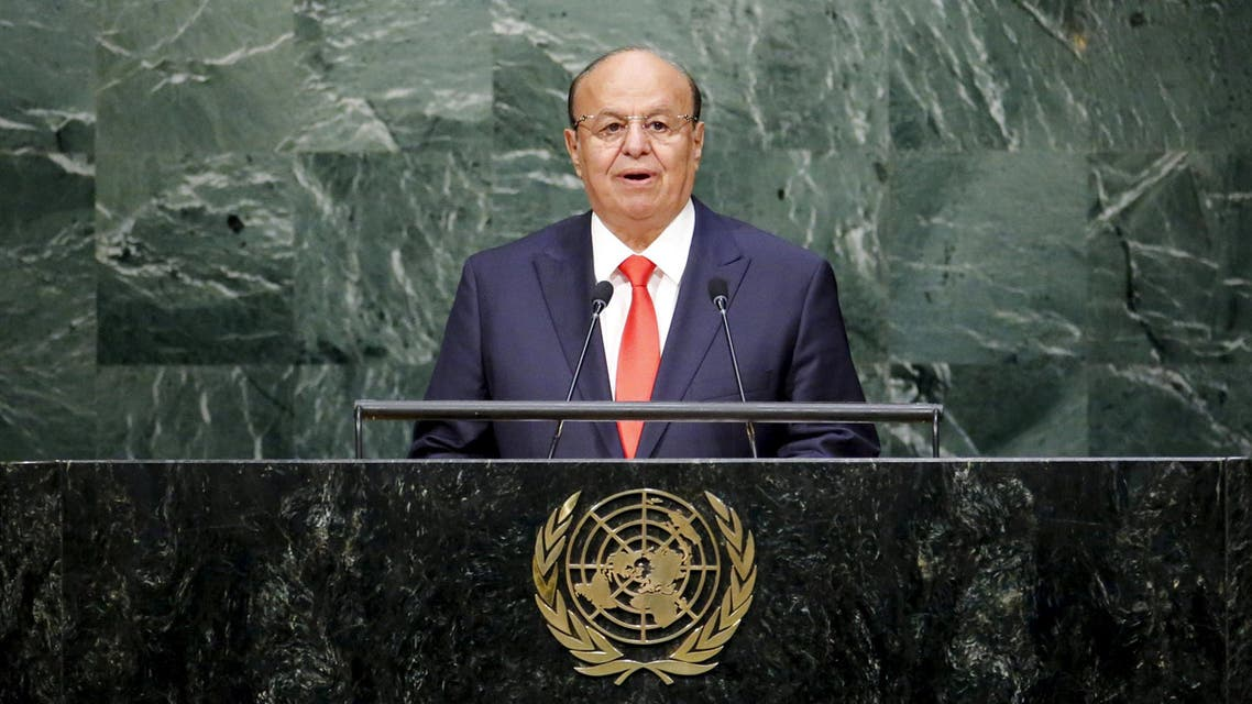 Yemen's President Abd-Rabbu Mansour Hadi speaks during the 70th session of the United Nations General Assembly at the U.N. Headquarters in New York