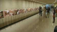 فرانس: شامی رجیم کے جنگی جرائم کی تحقیقات کا آغاز