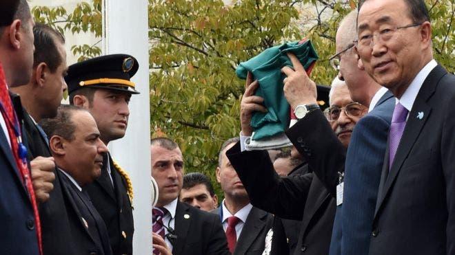 من مراسم رفع علم فلسطين بحضور الأمين العام للامم المتحدة