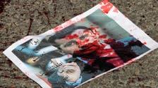 France opens war crimes probe of Syrian regime