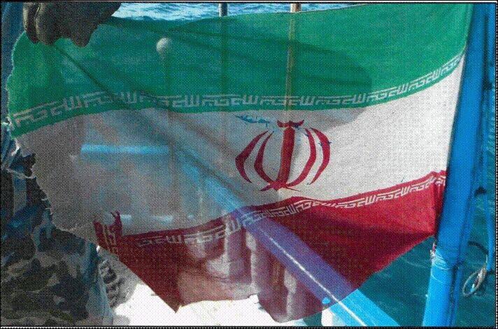An Iranian flag was found on the boat's deck. (Al Arabiya)