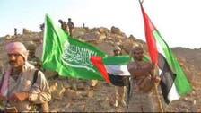 حوثی ٹھکانوں پراتحادی فوج کے پرچموں کی بہار