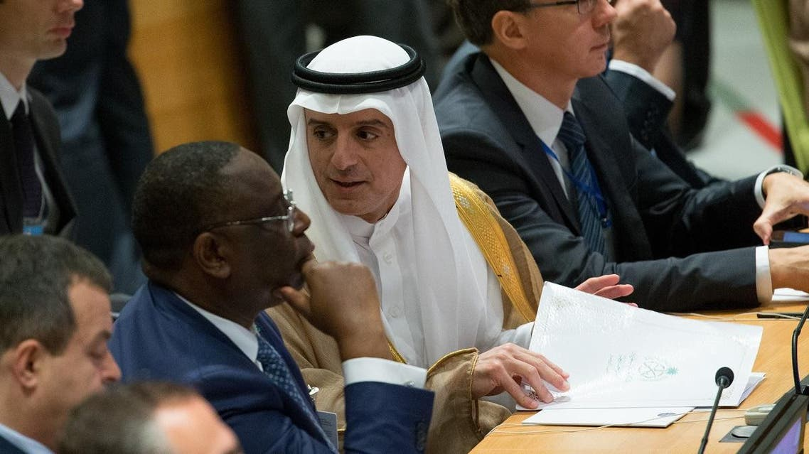 Saudi Foreign Minister Adel al-Jubeir attends the Leaders' Summit on Countering ISIS (AP)
