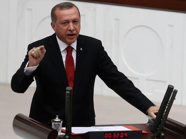 أردوغان يتوعد بعدم المهادنة في مواجهة المتمردين الأكراد