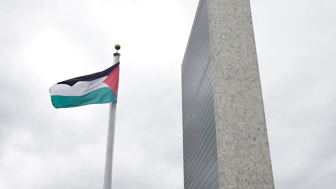 The State of Palestine flag flies for the first time at U.N. headquarters, Wednesday, Sept. 30. (AP)