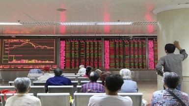 40 مليار دولار خرجت من الأسواق الناشئة في 3 أشهر