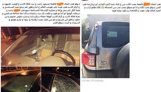 تهديد واضح لفاطمة مسعود بعد  نجاتها من محاولة الاغتيال
