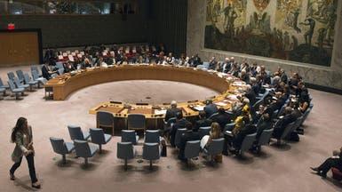 مجلس الأمن يقر مكافحة الهجرة من شواطئ ليبيا