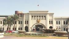 بحرین نے تہران سے اپنا سفیر واپس بلا لیا