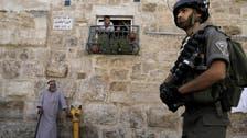 Israeli police shoot dead alleged Jerusalem knife attacker