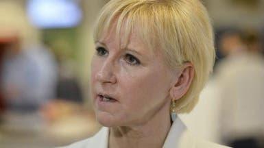 """السويد: الأسد قتل 7 أضعاف """"داعش"""" وعليه الرحيل"""
