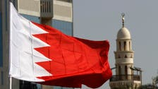 Bahrain says budget deficit expected to fall in 2020