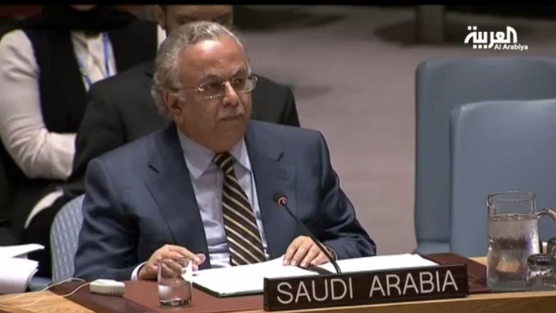 Saudi ambassador to the United Nations Abdullah Al-Mouallimi. (Al Arabiya)