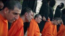 داعش نے کرد فوجیوں کے قتل عام کی خوفناک ویڈیو جاری کردی