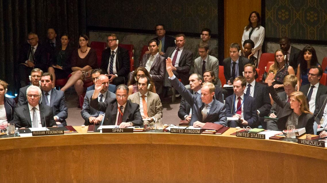 U.N. diplomats say that Britain supports the initiative, while the United States is considering it in a positive light. (File photo: AP)