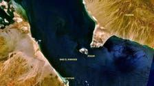 ایران باب المندب میں جہاز رانی کے لیے خطرات پیدا کرنے کے درپے