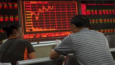 انسحاب 7.4 مليار دولار من الأسواق الناشئة بأسبوع
