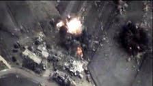 واشنطن: موسكو لن تتمكن من هزيمة #داعش