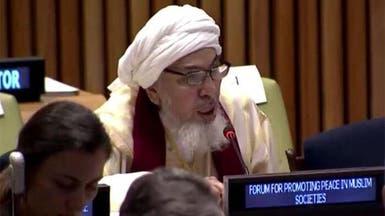 موريتانيا.. موجة غضب بسبب إساءة كاتب للشيخ ابن بيه
