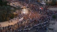 الاف العراقيين يتظاهرون مطالبين الحكومة بإصلاحات