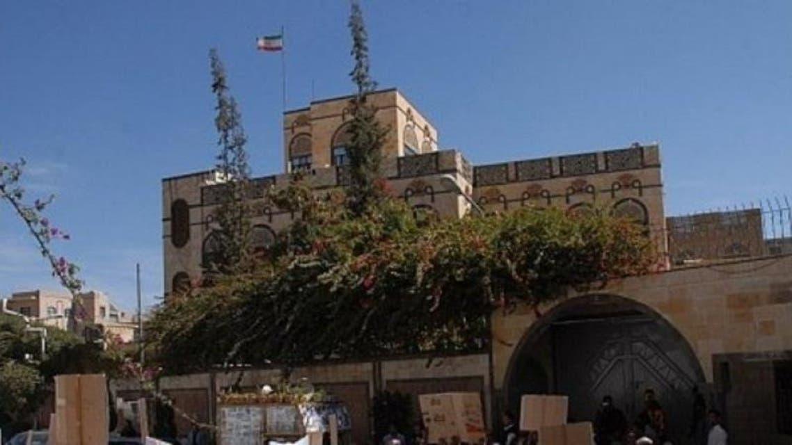 سفارت ايرن در يمن