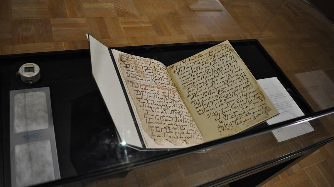 "Some news outlets, including the UK's Independent newspaper, proclaimed the Birmingham manuscript ""the world's oldest"" Quran. (Al Arabiya News)"