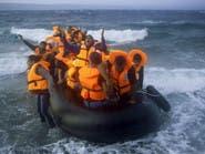 مفوضية شؤون اللاجئين تدعو لفتح قنوات قانونية آمنة لهم