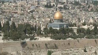 الأردن: كاميرات مراقبة سترصد الأمن في المسجد الأقصى