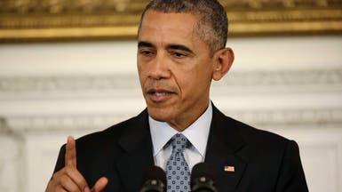أوباما يتوقع استمرار طالبان في العنف مع زعيمها الجديد